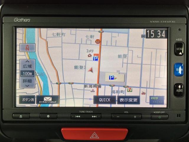 G SSパッケージ 純正ナビ/フルセグ/ビルトインETC(11枚目)