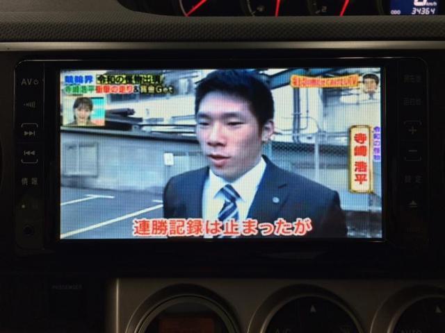 1.8S HDDナビ TV バックモニター スマートキー(10枚目)