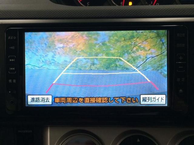 1.8S HDDナビ TV バックモニター スマートキー(11枚目)