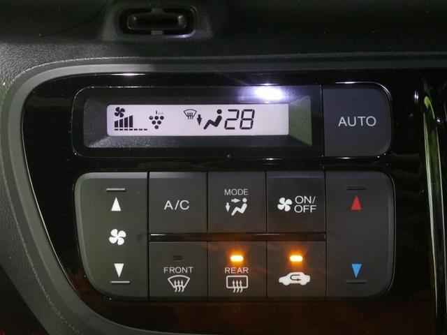 G・Aパッケージ キーレスエントリー オートエアコン スペア(10枚目)