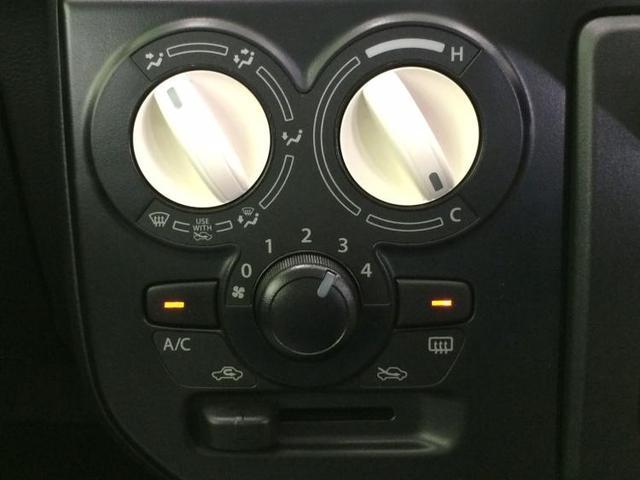 L 禁煙車 修復歴無 アイスト シートヒーター キーレス(10枚目)
