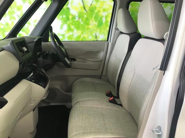 X 修復歴無 電動スライドドア エマージェンシーブレーキ 車線逸脱防止支援システム パーキングアシスト バックガイド 全方位モニター EBD付ABS 横滑り防止装置 エンジンスタートボタン(6枚目)