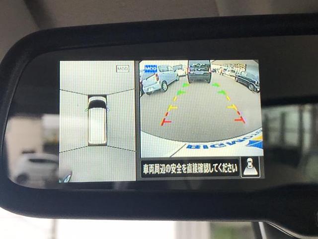X 修復歴無 電動スライドドア エマージェンシーブレーキ 車線逸脱防止支援システム パーキングアシスト バックガイド 全方位モニター EBD付ABS 横滑り防止装置 エンジンスタートボタン(9枚目)