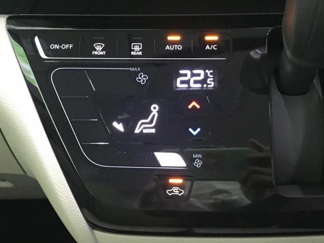 X 修復歴無 電動スライドドア エマージェンシーブレーキ 車線逸脱防止支援システム パーキングアシスト バックガイド 全方位モニター EBD付ABS 横滑り防止装置 エンジンスタートボタン(10枚目)