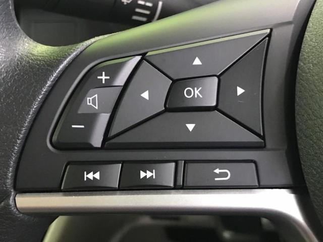X 修復歴無 電動スライドドア エマージェンシーブレーキ 車線逸脱防止支援システム パーキングアシスト バックガイド 全方位モニター EBD付ABS 横滑り防止装置 エンジンスタートボタン(11枚目)