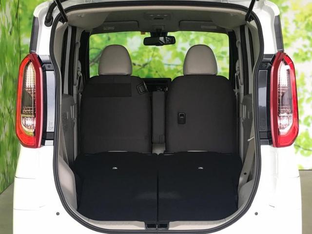 X 修復歴無 電動スライドドア エマージェンシーブレーキ 車線逸脱防止支援システム パーキングアシスト バックガイド 全方位モニター EBD付ABS 横滑り防止装置 エンジンスタートボタン(18枚目)