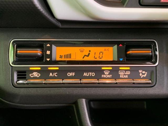 ハイブリッドXS 修復歴無 衝突被害軽減ブレーキ 車線逸脱防止支援システム パーキングアシスト 届出済未使用車 ヘッドランプLED EBD付ABS 横滑り防止装置 アイドリングストップ アルミホイール純正(10枚目)