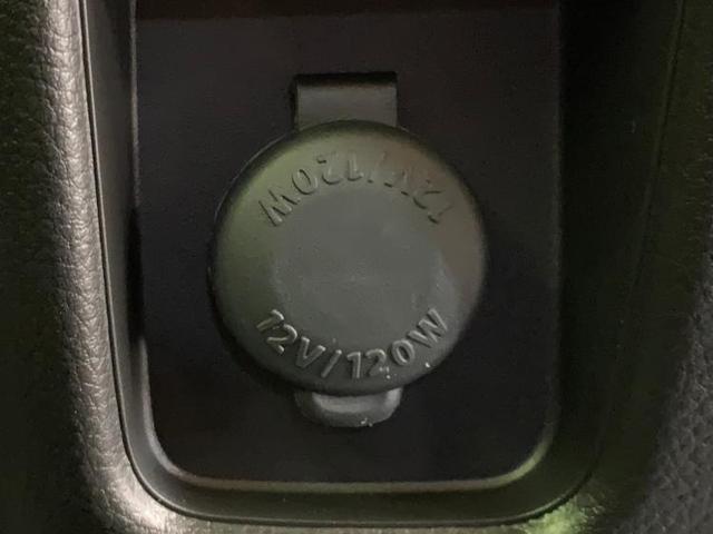 ハイブリッドXS 修復歴無 衝突被害軽減ブレーキ 車線逸脱防止支援システム パーキングアシスト 届出済未使用車 ヘッドランプLED EBD付ABS 横滑り防止装置 アイドリングストップ アルミホイール純正(14枚目)