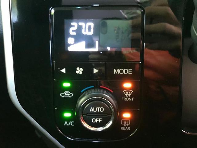 カスタムGリミテッド2SA3 パノラマモニター/プッシュスタート 全周囲カメラ バックカメラ LEDヘッドランプ オートクルーズコントロール レーンアシスト パークアシスト 記録簿 盗難防止装置 アイドリングストップ オートライト(10枚目)