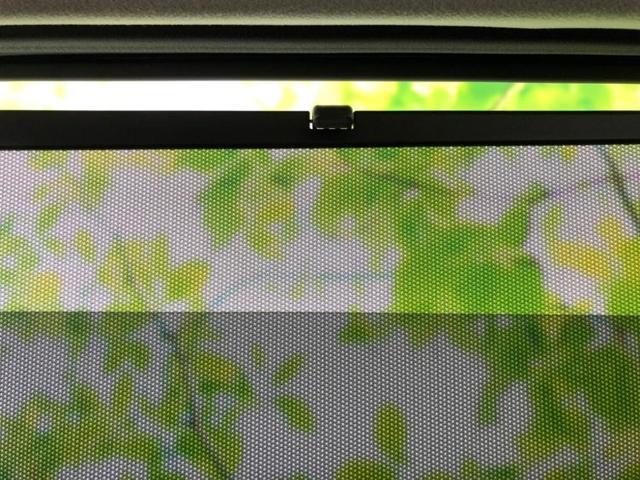 カスタムGリミテッド2SA3 パノラマモニター/プッシュスタート 全周囲カメラ バックカメラ LEDヘッドランプ オートクルーズコントロール レーンアシスト パークアシスト 記録簿 盗難防止装置 アイドリングストップ オートライト(17枚目)