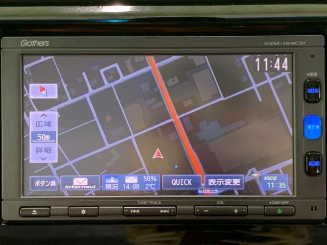 G・ターボパッケージ 純正 HDDナビ/シート ハーフレザー/EBD付ABS/横滑り防止装置/アイドリングストップ/TV/エアバッグ 運転席/エアバッグ 助手席/アルミホイール/パワーウインドウ/キーレスエントリー 記録簿(9枚目)