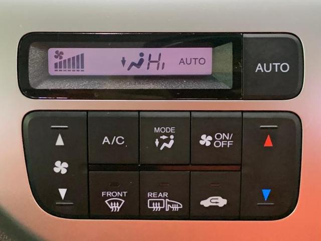 G・ターボパッケージ 純正 HDDナビ/シート ハーフレザー/EBD付ABS/横滑り防止装置/アイドリングストップ/TV/エアバッグ 運転席/エアバッグ 助手席/アルミホイール/パワーウインドウ/キーレスエントリー 記録簿(12枚目)