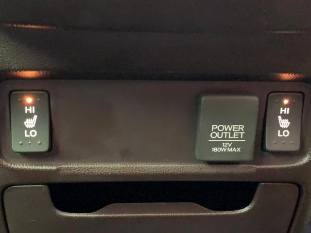 G・ターボパッケージ 純正 HDDナビ/シート ハーフレザー/EBD付ABS/横滑り防止装置/アイドリングストップ/TV/エアバッグ 運転席/エアバッグ 助手席/アルミホイール/パワーウインドウ/キーレスエントリー 記録簿(15枚目)