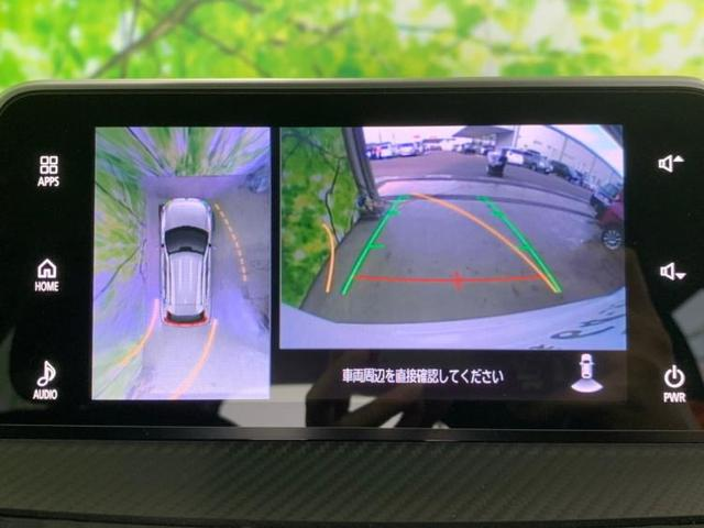 Gプラスパッケージ 純正 メモリーナビ/車線逸脱防止支援システム/パーキングアシスト バックガイド/ヘッドランプ LED/EBD付ABS/横滑り防止装置/アイドリングストップ/フロントモニター 全周囲カメラ バックカメラ(10枚目)