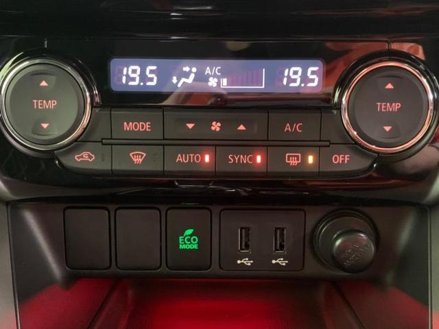 Gプラスパッケージ 純正 メモリーナビ/車線逸脱防止支援システム/パーキングアシスト バックガイド/ヘッドランプ LED/EBD付ABS/横滑り防止装置/アイドリングストップ/フロントモニター 全周囲カメラ バックカメラ(11枚目)
