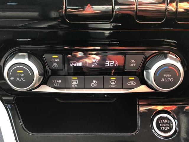 ハイウェイスタープロパイロットエディション 純正 メモリーナビ/車線逸脱防止支援システム/パーキングアシスト バックガイド/ヘッドランプ LED/ETC/EBD付ABS/横滑り防止装置/アイドリングストップ/TV LEDヘッドランプ 記録簿(12枚目)