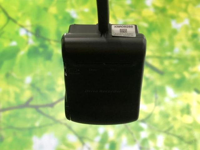 ハイウェイスタープロパイロットエディション 純正 メモリーナビ/車線逸脱防止支援システム/パーキングアシスト バックガイド/ヘッドランプ LED/ETC/EBD付ABS/横滑り防止装置/アイドリングストップ/TV LEDヘッドランプ 記録簿(15枚目)