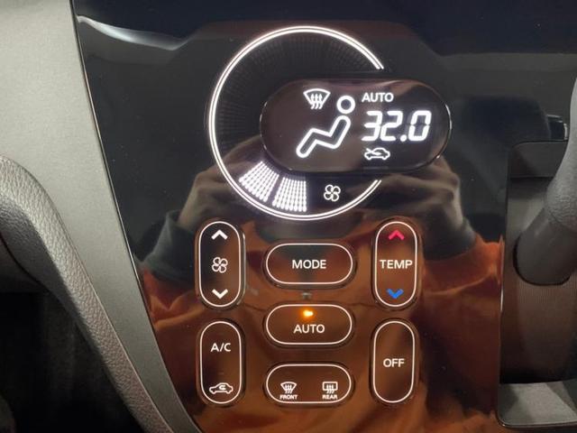 X Vセレクション 純正 7インチ メモリーナビ/パーキングアシスト バックガイド/ETC/EBD付ABS/横滑り防止装置/アイドリングストップ/フロントモニター/サイドモニター/バックモニター/TV バックカメラ(12枚目)