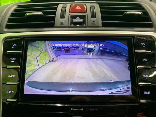 1.6GT-Sアイサイト 純正 メモリーナビ/シート フルレザー/車線逸脱防止支援システム/ヘッドランプ LED/ETC/EBD付ABS/横滑り防止装置/アイドリングストップ/TV/エアバッグ 運転席/エアバッグ 助手席(11枚目)