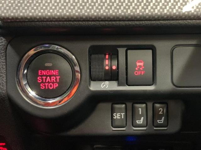 1.6GT-Sアイサイト 純正 メモリーナビ/シート フルレザー/車線逸脱防止支援システム/ヘッドランプ LED/ETC/EBD付ABS/横滑り防止装置/アイドリングストップ/TV/エアバッグ 運転席/エアバッグ 助手席(15枚目)