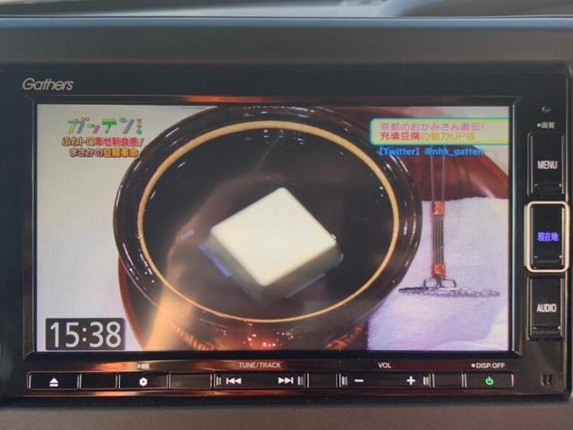 G・Lターボホンダセンシング 純正 メモリーナビ/両側電動スライドドア/シート ハーフレザー/車線逸脱防止支援システム/ヘッドランプ LED/ETC/EBD付ABS/横滑り防止装置/アイドリングストップ/TV LEDヘッドランプ(10枚目)