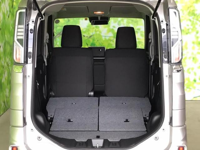 ハイブリッドGS 全方位カメラPKG/パワースライドドア/デュアルカメラブレーキサポート/ヘッドランプ LED/EBD付ABS/横滑り防止装置/アイドリングストップ/エアバッグ 運転席/エアバッグ 助手席 盗難防止装置(17枚目)