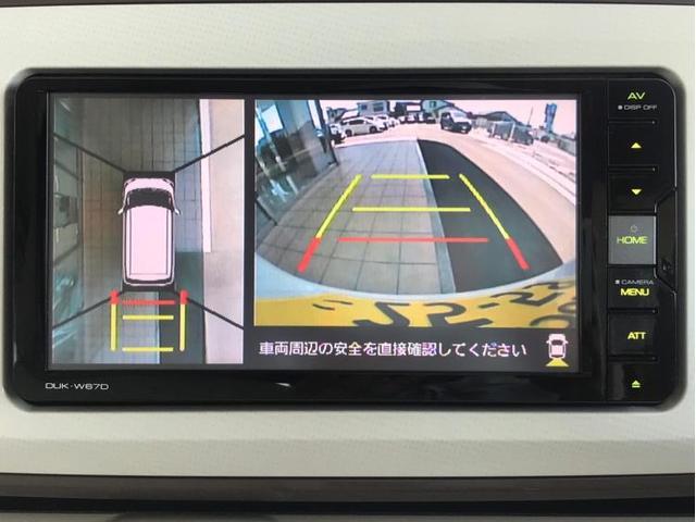 GメイクアップSA2 両側電動スライドドア/車線逸脱防止支援システム/パーキングアシスト バックガイド/ヘッドランプ LED/ETC/EBD付ABS/横滑り防止装置/アイドリングストップ/エアバッグ 運転席 ワンオーナー(9枚目)