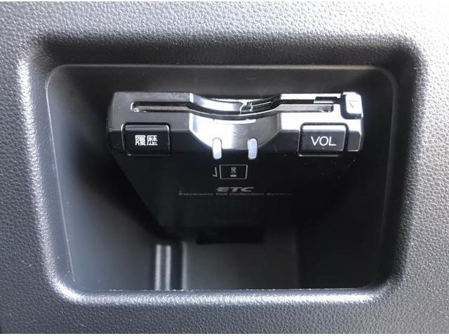 GメイクアップSA2 両側電動スライドドア/車線逸脱防止支援システム/パーキングアシスト バックガイド/ヘッドランプ LED/ETC/EBD付ABS/横滑り防止装置/アイドリングストップ/エアバッグ 運転席 ワンオーナー(12枚目)