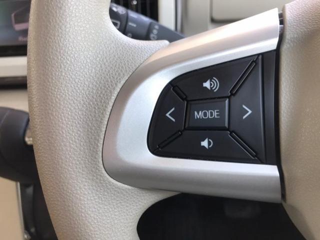 GメイクアップSA2 両側電動スライドドア/車線逸脱防止支援システム/パーキングアシスト バックガイド/ヘッドランプ LED/ETC/EBD付ABS/横滑り防止装置/アイドリングストップ/エアバッグ 運転席 ワンオーナー(14枚目)