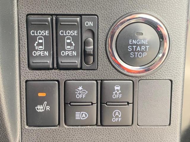 カスタムRSトップエディションSA3 H29年式 タントカスタム カスタムRSトップエディションSA3 両側電動スライド 4WD メモリーナビ HIDヘッドライト レーンアシスト パークアシスト ETC 盗難防止装置 アイドリングストップ(14枚目)