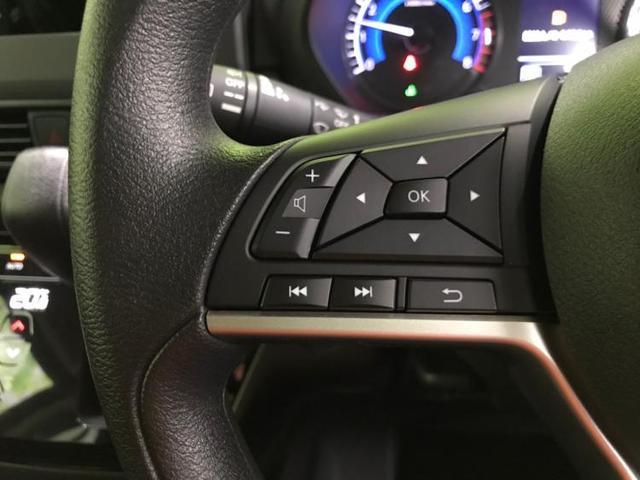 ハイウェイスターXプロパイロットエディション 未使用/両側パワースライド/プロパイロット/LEDヘッド/ハイビームアシスト/アラウンドビュー/エマブレ/両側電動スライドドア/車線逸脱防止支援システム/パーキングアシスト バックガイド 全周囲カメラ(11枚目)