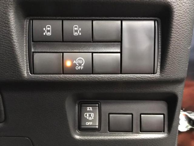 ハイウェイスターXプロパイロットエディション 未使用/両側パワースライド/プロパイロット/LEDヘッド/ハイビームアシスト/アラウンドビュー/エマブレ/両側電動スライドドア/車線逸脱防止支援システム/パーキングアシスト バックガイド 全周囲カメラ(14枚目)