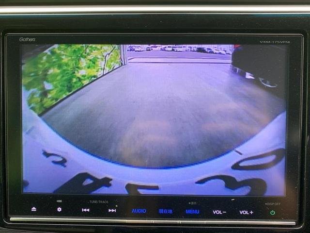 スパーダクールスピリット・ホンダセンシング 純正 8インチ メモリーナビ/フリップダウンモニター/両側電動スライドドア/ヘッドランプ HID/EBD付ABS/横滑り防止装置/アイドリングストップ/クルーズコントロール/TV 衝突被害軽減システム(10枚目)