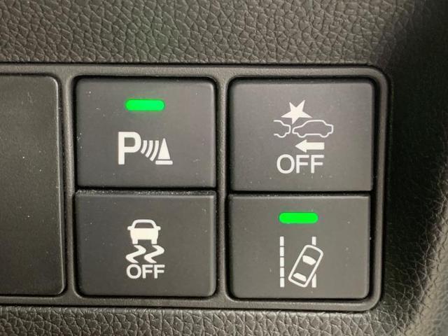 スパーダクールスピリット・ホンダセンシング 純正 8インチ メモリーナビ/フリップダウンモニター/両側電動スライドドア/ヘッドランプ HID/EBD付ABS/横滑り防止装置/アイドリングストップ/クルーズコントロール/TV 衝突被害軽減システム(16枚目)