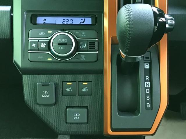 G 4WD/バックモニター対応カメラ/LEDヘッド/シートヒーター/ガラスルーフ/パーキングアシスト バックガイド/ヘッドランプ LED サンルーフ 衝突被害軽減システム バックカメラ LEDヘッドランプ(9枚目)