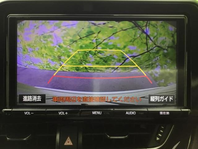 S-LEDエディション 純正 9インチ メモリーナビ/車線逸脱防止支援システム/ヘッドランプ LED/ETC/EBD付ABS/横滑り防止装置/アイドリングストップ/TV/エアバッグ 運転席/エアバッグ 助手席 バックカメラ(11枚目)