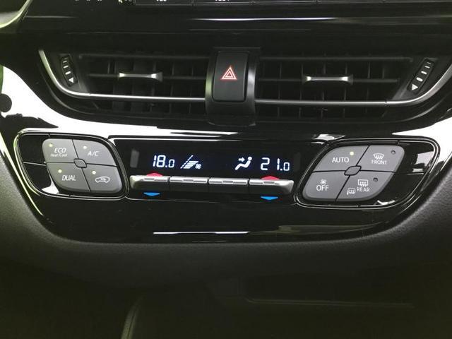 S-LEDエディション 純正 9インチ メモリーナビ/車線逸脱防止支援システム/ヘッドランプ LED/ETC/EBD付ABS/横滑り防止装置/アイドリングストップ/TV/エアバッグ 運転席/エアバッグ 助手席 バックカメラ(12枚目)