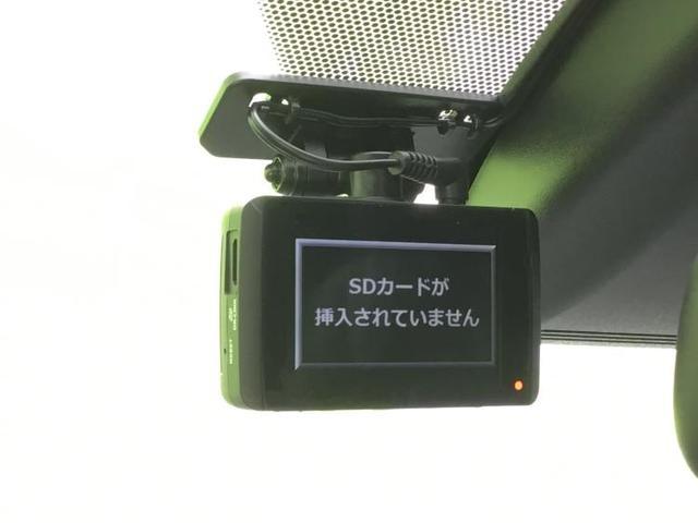 S-LEDエディション 純正 9インチ メモリーナビ/車線逸脱防止支援システム/ヘッドランプ LED/ETC/EBD付ABS/横滑り防止装置/アイドリングストップ/TV/エアバッグ 運転席/エアバッグ 助手席 バックカメラ(18枚目)