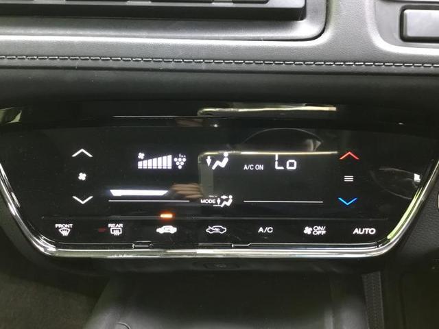 X・ホンダセンシング 社外 7インチ メモリーナビ/ヘッドランプ LED/ETC/TV/アルミホイール/キーレスエントリー/オートエアコン/ワンオーナー/定期点検記録簿/取扱説明書・保証書 LEDヘッドランプ(12枚目)