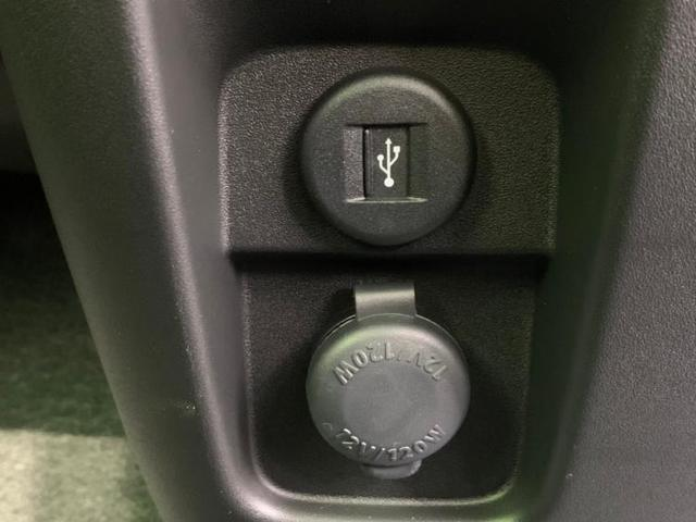 4WDハイブリッドG 未使用/4WD/全方位カメラパッケージ/セーフティサポート/デュアルセンサーブレーキ/パーキングセンサー/インテリキー/プッシュスタート/アイドリングストップ 登録/届出済未使用車 HIDヘッドライト(16枚目)