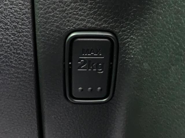 4WDハイブリッドG 未使用/4WD/全方位カメラパッケージ/セーフティサポート/デュアルセンサーブレーキ/パーキングセンサー/インテリキー/プッシュスタート/アイドリングストップ 登録/届出済未使用車 HIDヘッドライト(17枚目)