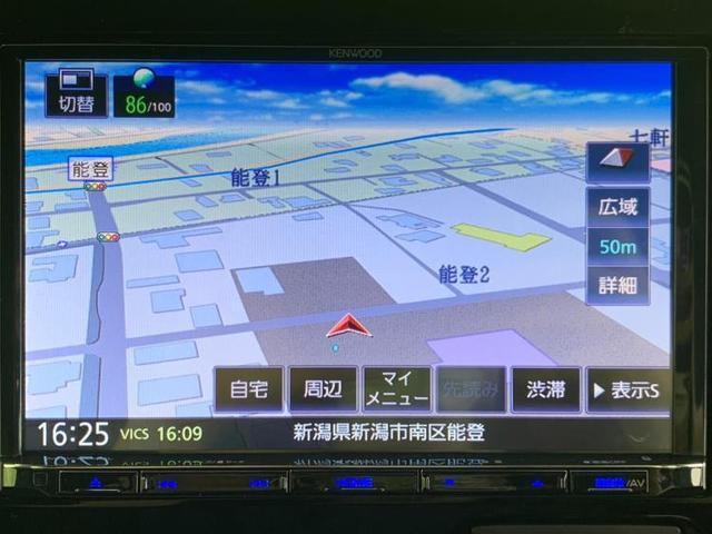 G・Lホンダセンシング 社外 8インチ メモリーナビ/フルセグTV/電動スライドドア/追従型クルーズコントロール/車線逸脱防止システム/ETC/アイドリングストップ/オートハイビーム アダプティブクルーズコントロール(9枚目)