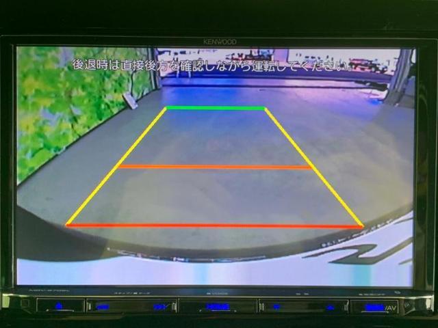 G・Lホンダセンシング 社外 8インチ メモリーナビ/フルセグTV/電動スライドドア/追従型クルーズコントロール/車線逸脱防止システム/ETC/アイドリングストップ/オートハイビーム アダプティブクルーズコントロール(11枚目)