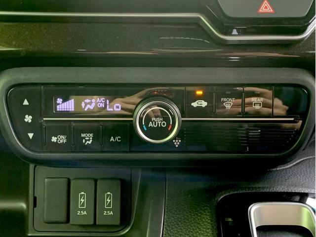 G・Lホンダセンシング 社外 8インチ メモリーナビ/フルセグTV/電動スライドドア/追従型クルーズコントロール/車線逸脱防止システム/ETC/アイドリングストップ/オートハイビーム アダプティブクルーズコントロール(12枚目)