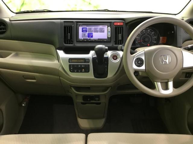 G・Aパッケージ 純正 7インチ メモリーナビ/ヘッドランプ HID/ETC/EBD付ABS/横滑り防止装置/アイドリングストップ/エアバッグ 運転席/エアバッグ 助手席/エアバッグ サイド/パワーウインドウ 記録簿(4枚目)