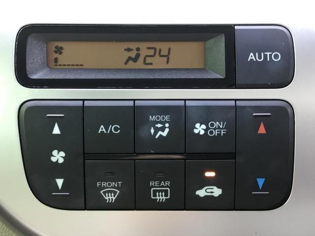 G・Aパッケージ 純正 7インチ メモリーナビ/ヘッドランプ HID/ETC/EBD付ABS/横滑り防止装置/アイドリングストップ/エアバッグ 運転席/エアバッグ 助手席/エアバッグ サイド/パワーウインドウ 記録簿(11枚目)