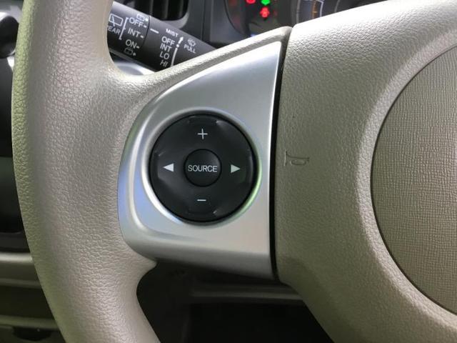 G・Aパッケージ 純正 7インチ メモリーナビ/ヘッドランプ HID/ETC/EBD付ABS/横滑り防止装置/アイドリングストップ/エアバッグ 運転席/エアバッグ 助手席/エアバッグ サイド/パワーウインドウ 記録簿(14枚目)