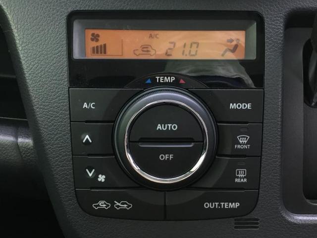 FXリミテッド 社外 7インチ メモリーナビ/EBD付ABS/アイドリングストップ/TV/エアバッグ 運転席/エアバッグ 助手席/アルミホイール/パワーウインドウ/キーレスエントリー/オートエアコン 記録簿(11枚目)