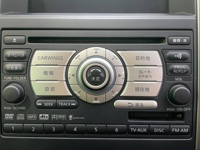 15S 純正HDDナビ/EBD付ABS/エアバッグ 運転席/エアバッグ 助手席/純正アルミホイール/パワーウインドウ/オートエアコン/パワーステアリング DVD再生 記録簿(12枚目)