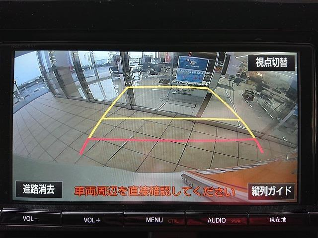 ZS 煌II ETC 純正9インチナビ フルセグTV DVD(11枚目)